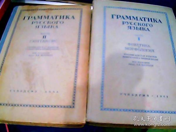 外文书籍(馆藏书)2册全