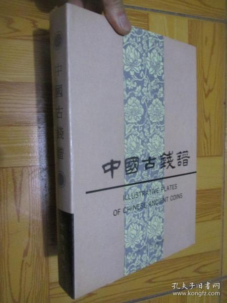 Maternal-Child Nursing(Third Edition)【2本合售】  大6开