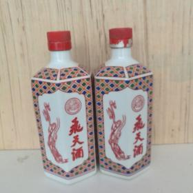 飞天酒(酒瓶2个)