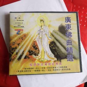 广东佛曲精选VCD【未拆封】