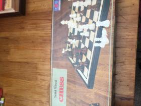 智王 木制国际象棋