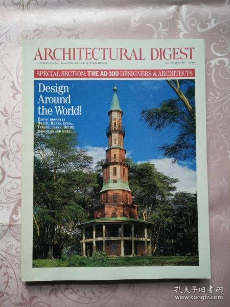 ARCHITECTURAL DIGEST 1995 SEPTEMBER(建筑文摘1995年9月)
