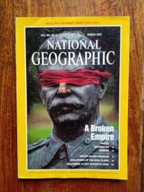 《NATIONAL GEOGRAPHIC》美国国家地理杂志  期刊 1993年3月 英文版 SOVIET EMPIRE·EASTER ISLAND·OGALLALA AQUIFER·ANTARCTIC BASE  199303NG 01#