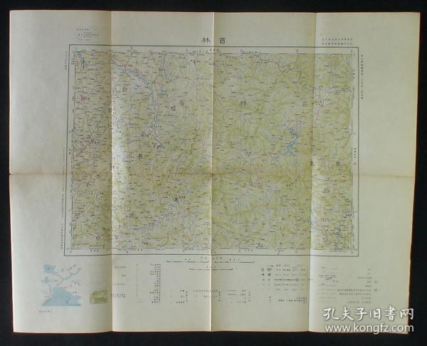 1926年侵华老地图!《吉林》(东亚舆地图 百万分之一精密地图!吉林省:吉长道-长春、德惠、吉林、海龙-梅河口、延吉道-延吉、和龙、龙井、图们、豆满江、汪清、安图、敦化、镜泊湖、宁古塔-宁安等地!吉敦铁道、天图铁道、图们铁道、东支铁道!加盖:大日本帝国陆地测量部钢印!)珍稀 民国老地图!