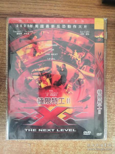 DVD 极限特工2