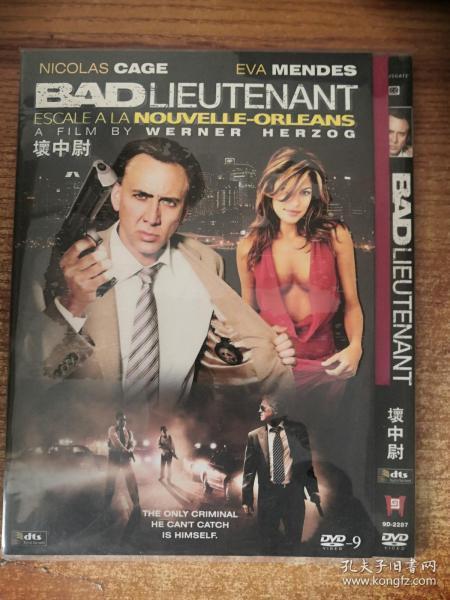 DVD 坏中尉 1碟装 正常播放