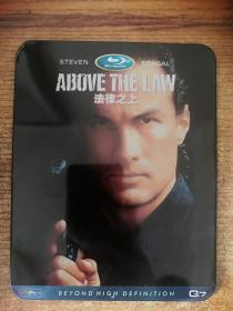 DVD 法律之上 铁盒1碟装 正常播放