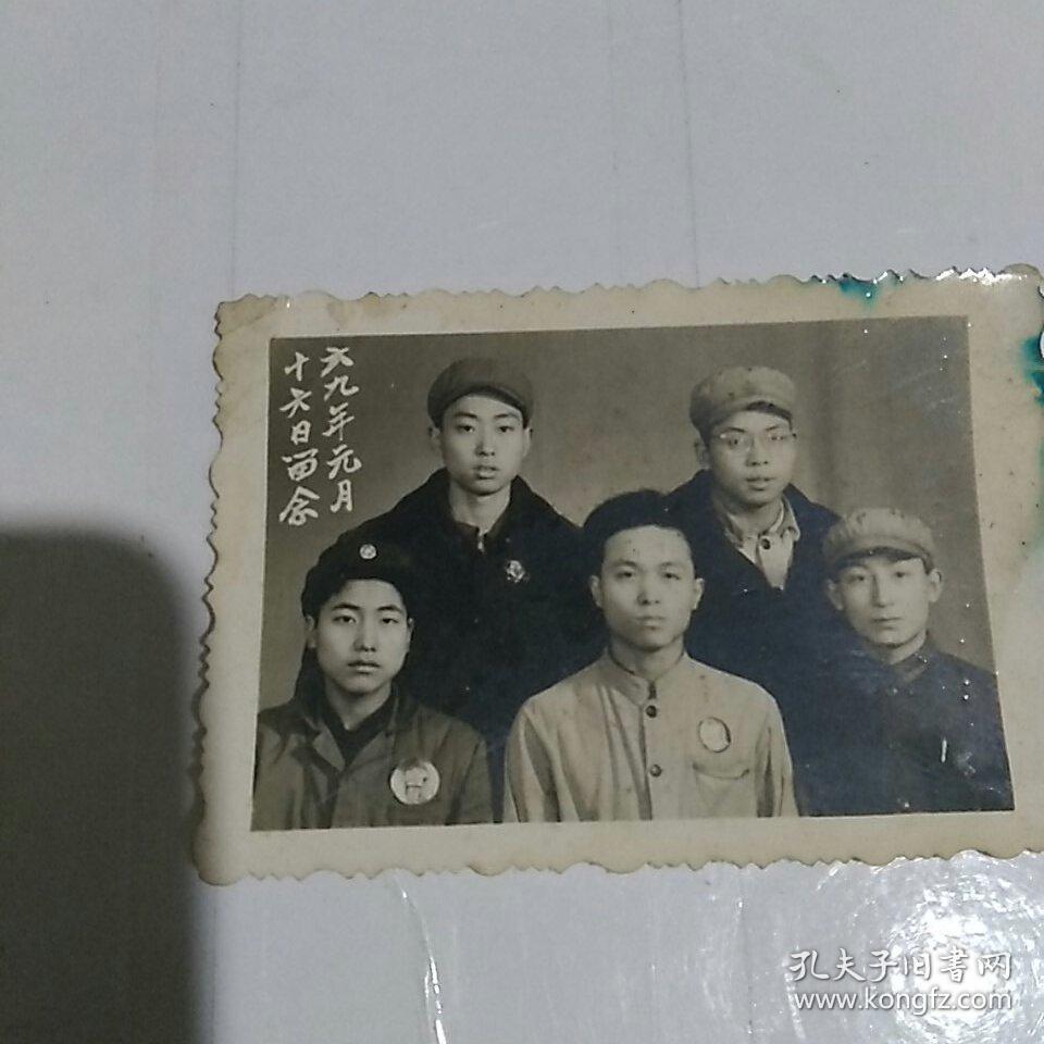 大文革精品老照片5人合照3人胸戴毛主席像章
