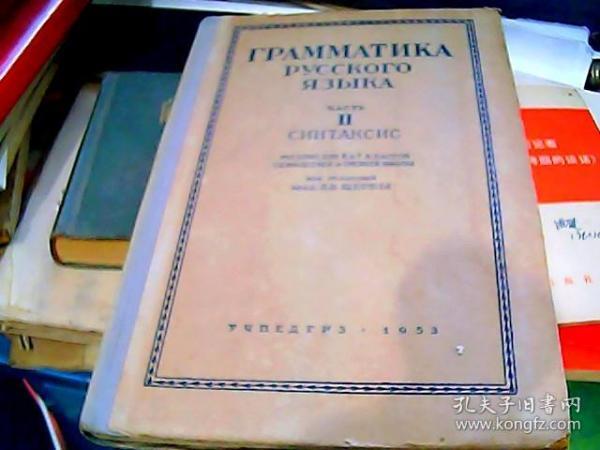 外文书籍(馆藏书)