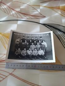 老照片出席第五次上山下乡先代表会花山公社全体代表合影1976年