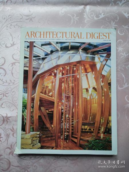 ARCHITECTURAL DIGEST MARCH 2001(建筑文摘2001年3月)