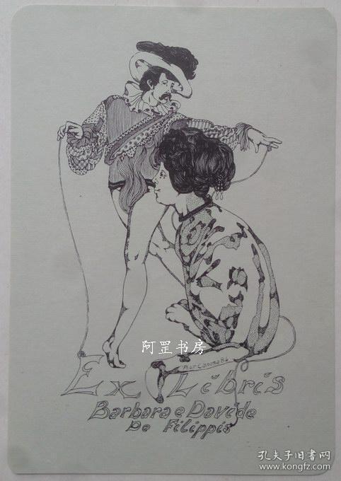 西班牙早期线刻版藏书票男驯兽师与女人