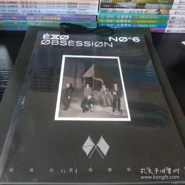EXO写真集大礼包 赠明信片签名海报卡贴周边袋等
