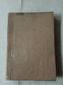 1957年新观察。合订本,13至24期。