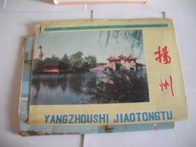 扬州市交通图