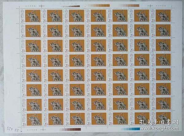J179 陈胜、吴广农民起义二千二百年 版票(挺版五十枚)