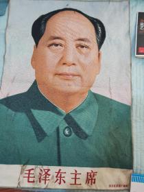 东方红丝织厂毛主席像