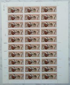 J162 孔子诞生二千五百四十周年  版票 (挺版三十枚)