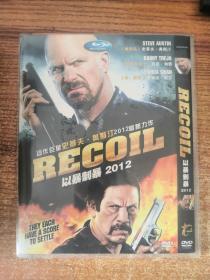 DVD 以暴制暴2012 正常播放 1碟装