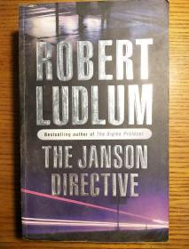 The Jason Directive
