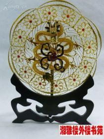 龙金丝镶嵌工艺品摆件