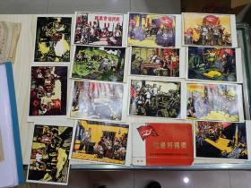 这是好得很(纪念《湖南农民运动考察报告》发表40周年)版画,活页14张全
