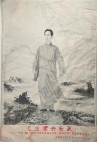 毛主席去安源  中国杭州东方红丝织厂(60x90公分)