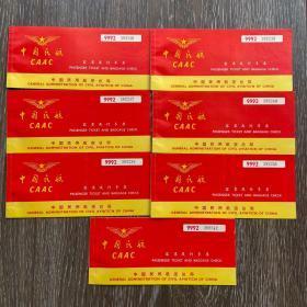 早期中国民航机票7张连号 北京—东京—北京往返