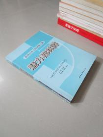 世界山水文化体验之都:魅力桂林游