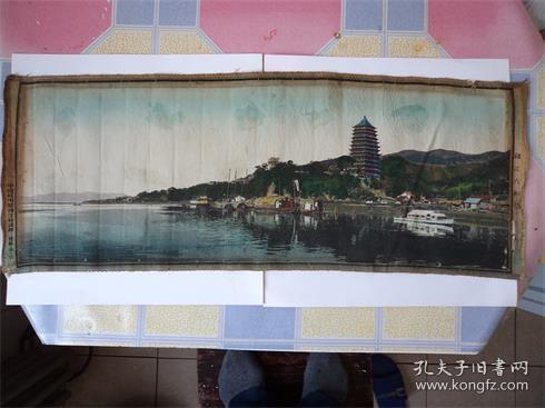 织锦钱江六和塔(四边因原装框原因有钉痕,变色状况及有两处裂,中心画面良好)