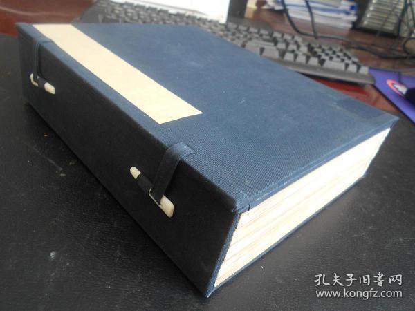 民国道教术数类古籍善本《道门咒语书符稿抄本》神秘中华文化