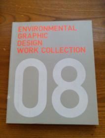 Environmental Graphic Design WORK COLLECTION 天树EGD环境信息设计2008作品选