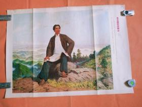 1969年宣传画   毛主席在井冈山  油画 著名画家 刘春华 王晖 绘,2开 包真包老!