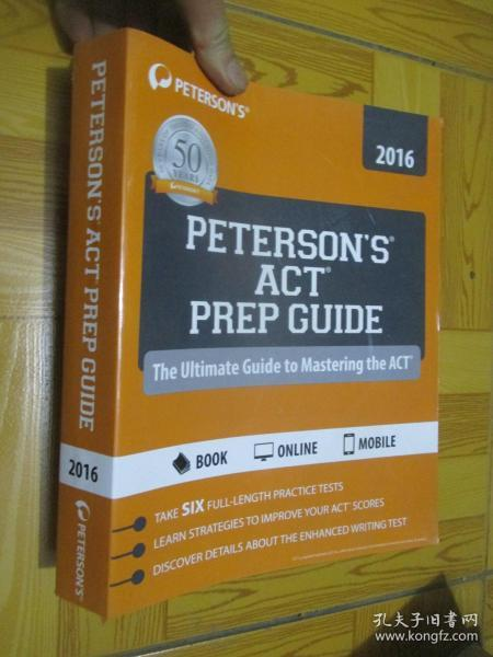 Peterson's ACT Prep Guide:The Ultimate Guide to Mastering the ACT® (2016)  大16开