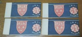 民国时期航空牌电池商标(3张不同)