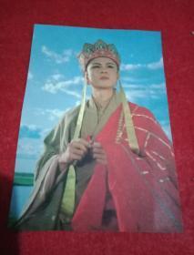印有电视剧《西游记》中唐僧剧照的明信片一张(此明信片宽13.5厘米,高9.5厘米;有字迹,已被使用)