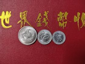 外国硬币朝鲜三个满50元包邮。