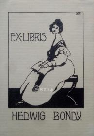 德国早期线刻版藏书票读书的仕女藏书票