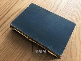 【北京魏志法文图书馆】1940年《华言拾级》北京法文图书馆发行/Henri Vetch/精装一册全