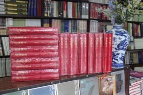 中国历代通俗演义全套(全新11册20本 精装带函套,正版,特价)彩色插图版
