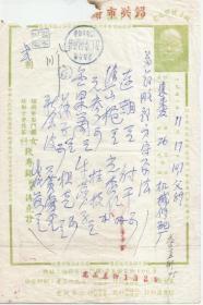 著名中医师  钱氏三十一代传人钱寿铭  诊笺