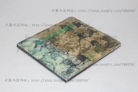 私藏好品《杏园东汉墓壁画》 精装 辽宁美术出版社1995年初版