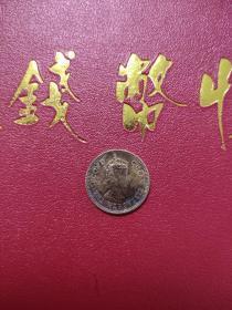 外国硬币毛里求斯1969年10分满五十元包邮