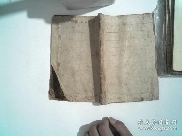 家藏秘本《推背图详解》民国石印本 一册全 大量插图  少前书皮