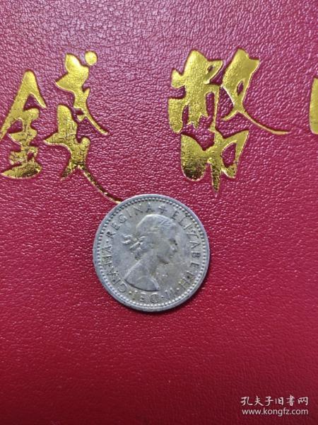 外国硬币,英国1957年六便士满50元包邮。