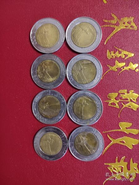 外国硬币意大利500里拉不同年8个满五十元包邮