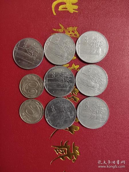 外国硬币意大利100里拉不同年9个满五十元包邮