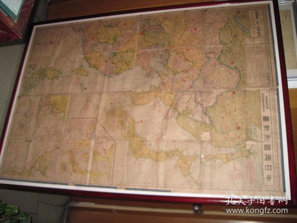 民国地图-中日两国形势图