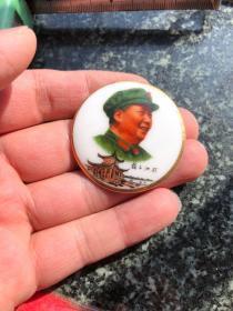 毛主席像章,瓷的