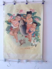 连年有余 2开年画  1980年一版一印  货号27